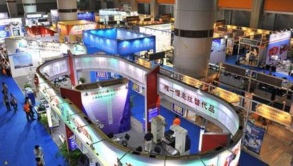 鑫发金属受邀参与第二届国际金属工业展览会