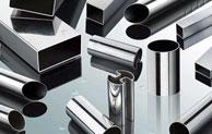 什么是不锈铁?不锈铁和不锈钢有什么区别?