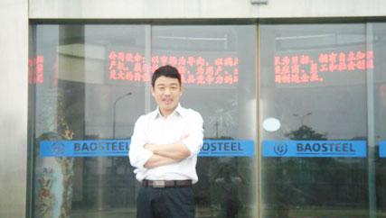 北京正大恒通与鑫发金属辛总会谈 不锈钢带的研发与研究