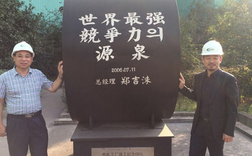 鑫发金属召开2015年工作总结暨表彰大会