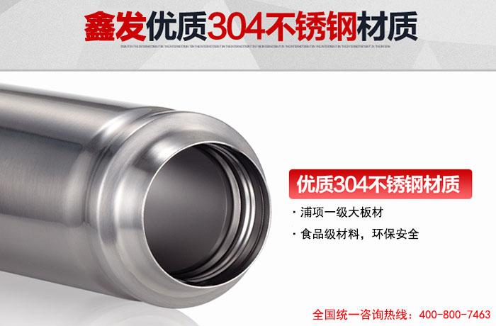 保温杯要保温更要环保,SUS304精密钢带为您解忧