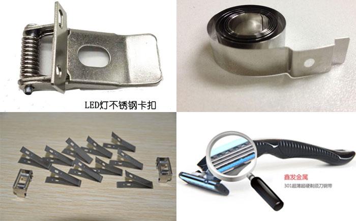 SUS301不锈钢带产品应用